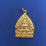 เหรียญเจ้าสัวรุ่นหมดหนี้44ปีเจ้าสัว ร5 ว.ส.พ.ก. จังหวัดสุพรรณบุรี