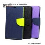 เคส Sony XPERIA Z1 รุ่น Book Diary Series