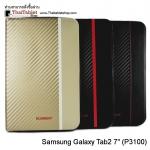 """- เคส Samsung Tab2 7"""" P3100 """" รุ่น Black Seies"""
