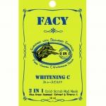 Facy Whitening C 2 in 1 Cold Scrub Mud Mask-เฟซี่โคลนเย็นพอกหน้าสาหร่ายทะเล ไวท์เทนนิ่งซี# 12 แผ่น