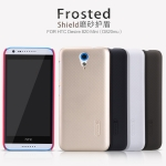 เคส HTC Desire 620 Frosted Shield NILLKIN แท้ !!!