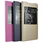 เคส Sony Xperia C5