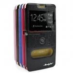 เคส Samsung Galaxy A7 รุ่น 2 ช่อง รูดรับสาย Premuim