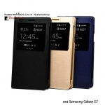 Case For Samsung Galaxy E7 รุ่น Book Cover Show เบอร์