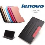 """- เคส Samsung Galaxy Tab4 7"""" (T230 T231) รุ่น Protective Sleeve FOLIO"""