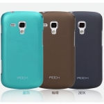 Case ROCK Naked shell for Samsung S Dous