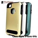 เคสครอบหลัง Apple iPhone 4/4s รุ่น New Motomo