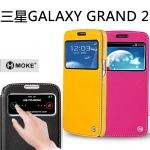 เคส Samsung Galaxy GRAND2 Moke Leather Series