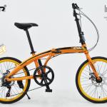 จักรยานพับได้อลูมิเนียม 20 นิ้ว New Tiger Premier 7 sp.