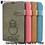 "Case Samsung Galaxy Tab A 8"" T350 รุ่น B Duck เป็ดน้อย ขายดีสุดๆ"