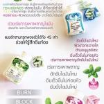 Mang Luk Power Slim By TK ( สูตรใยอาหารสูง ) กระปุกสีเขียว