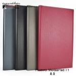 - เคส Huawei MediaPad T1 8.0 รุ่น Book Cover