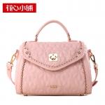 ***พร้อมส่ง - กระเป๋าแฟชั่น Axixi สีชมพูพาสเทล ปักเดินเส้นดอกไม้ทั้งใบ ทรงสวยดีไซน์เก๋ สวยสุดมั่น เหมาะกับสาว ๆ ที่ชอบกระเป๋าคุณภาพ งานเนี้ยบสวยมากค่ะ