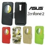 Case For Asus Zenfone 2 5.5 นิ้ว ZE550 / Deluxe ZE551ML รุ่น Show เบอร์ ช่องกลม