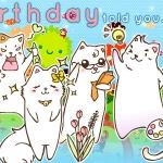 ทายนิสัยจากวันเกิด ฉบับแมวๆ * ( ^ o ^ ) *