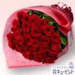 ช่อกุหลาบแดงแสดงความรัก สารภาพรัก