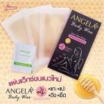 Angela body wax แผ่นแว็กซ์นางฟ้า