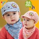 หมวกแก็ปเด็กอ่อน 3 - 24 เดือน พร้อมผ้ากันเปื้อน Where Are We Going? Dad!