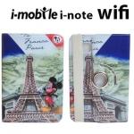 เคส i-mobile i-note wifi 7 นิ้ว