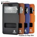 เคส Huawei G Play Mini รุ่น 2 ช่อง รูดรับสาย งานเกรด A
