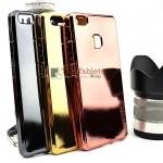 เคส Fashion Case For Huawei P9 Lite