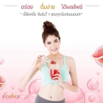 ซินโนวี่ดีท็อกซ์ SYNOVY DETOX ไฟเบอร์ช่วยการขับถ่าย ลดพุง ขับสารพิษ ผิวใส
