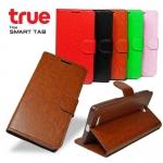 เคส True Smart 4.0 นิ้ว รุ่น Crystal Classic