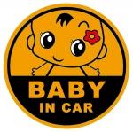 สติกเกอร์ Baby in Car รูปเด็กหญิงติดดอกไม้