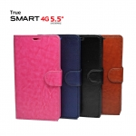 เคส True SMART 4G 5.5 Enterprise รุ่น Leather TPU Case