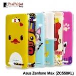 เคสครอบหลังลายการ์ตูน Asus Zenfone Max (ZC550KL) ตรงรุ่น 100%