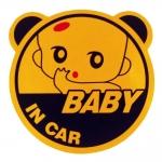 สติกเกอร์ Baby in Car วงกลมรูปหมี