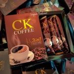 กาแฟลดน้ำหนัก :CK Coffee 3 in 1 (Realcream)
