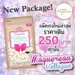 Maquereau Collagen Pure Pure แมคครูลคอลลาเจน ปลีก 190 บ./ส่ง 150 บ.