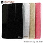 "Case Samsung Galaxy Tab S2 8"" T715 / Tab S2 VE 8"" รุ่น Eimo Hiso Series"