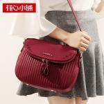 ***พร้อมส่ง - กระเป๋าแฟชั่น Axixi สีไวน์แดง มีช่องซิปกระเป๋าหน้า ดีไซน์สวยเก๋ๆ สวยสุดมั่น เหมาะกับสาว ๆ ที่ชอบกระเป๋าคุณภาพ งานเนี้ยบสวยมากค่ะ