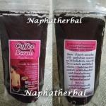 สครับกาแฟ ARABICA 100% Coffe Scrub 100 G.