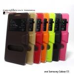 เคส Samsung Galaxy E5 รุ่น รูดรับสาย Onjess Sesies