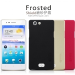 Nillkin Case For OPPO Joy 5 รุ่น Frosted Shield NILLKIN แท้ !!