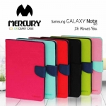 Case for Samsung Galaxy Note 8.0 Goospery MERCURY Series งานเกาหลีของแท้ !!