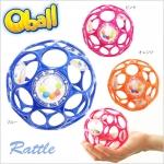 ลูกบอลยางกัด Oball เขย่ามีเสียง Oball Rhino Toys - Oball Rattle