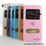 เคส Asus Zenfone 5 รุ่น 2 ช่อง Magnetic Lock