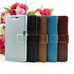 เคส OPPO Find 5 Mini รุ่น Smart case ผิวผ้าไหม