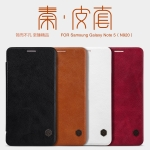 Case Samsung Galaxy NOTE 5 รุ่น NILLKIN Leather Case