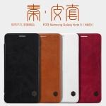 Case Samsung Galaxy NOTE 5 รุ่น NILLKIN Leather Case