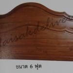รหัส Maisak00286 เตียงไม้สักทอง ลูกฟักทึบ ทำจากไม้สักทอง ขากลึง พื้นทึบ พื้นปูด้วยไม้สักทั้งหมด 6 ฟุต