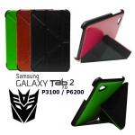 Case Samsung Galaxy Tab2  7 นิ้ว P3100/P6200 รุ่น TransFomer Y-Shape
