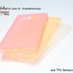 เคส TPU ครอบหลัง Samsung Galaxy A5
