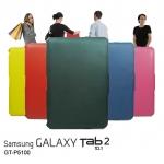 เคส Samsung Galaxy TAB2 10.1(P5100) VIVA