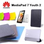 เคส Huawei MediaPad 7 Youth 2