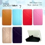 เคส Samsung Galaxy Tab4 7 T230 รุ่น Y Shape New Arrival !!! แบบถาดใส